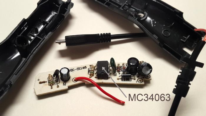 reg Cómo hacer un cargador USB para el auto o un reductor de voltaje DC Cómo hacer un cargador USB para el auto o un reductor de voltaje DC reg